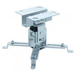 Кронштейн для проектора CHARMOUNT CT-PRB-1S