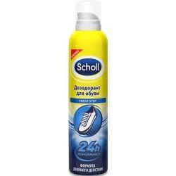 Дезодорант для обуви Scholl 150 мл (5052197013665)