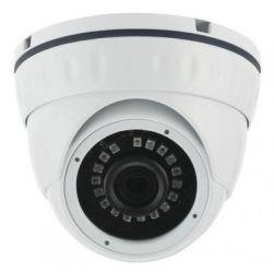 Камера видеонаблюдения антивандальная Green Vision GV-057-IP-E-DOS30-20