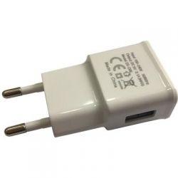 Зарядное устройство Atcom ES-D06 (1*USB, 2.1A) (14903)