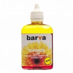 Чернила BARVA HP №652/46/123 90г YELLOW (H652-534)