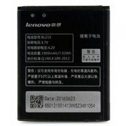 Аккумуляторная батарея Lenovo for MA388 (BL-213 / 53130)