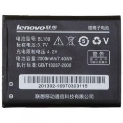 Аккумуляторная батарея Lenovo for S560/A789 (BL-169 / 40431)