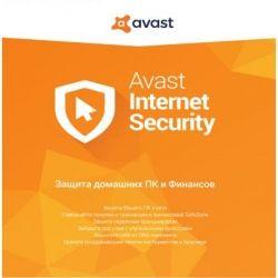 Программная продукция Avast Internet Security 1 ПК 1 рік Box (4820153970373)