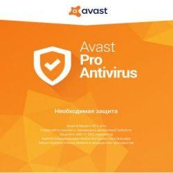 Программная продукция Avast Pro Antivirus 1 ПК 1 рік Box (4820153970359)