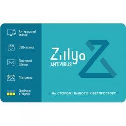 Программная продукция Zillya! Антивірус на 1 рік 2 ПК, скретч-карточка (4820174870126)