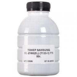 Тонер TTI SAMSUNG ML 2160/SCX 3400/SCX 3405 50г (T133-1-050)