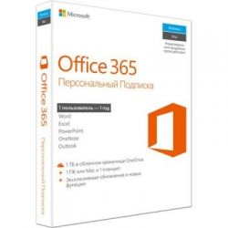 Программная продукция Microsoft Office 365 Personal Russian Sub 1YR Central/Eastern Euro Onl (QQ2-00548)