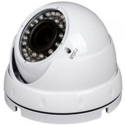 """Гибридная наружная камера Green Vision GV-067-GHD-G-DOS20V-30, White, 1/2.9"""" CMOS IMX322, 1080p / 25 fps, f=2/8 mm, 0.01 Lux, ИК подсветка до 30 м, IP65, 800 г"""