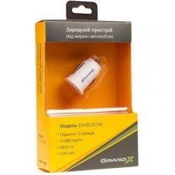 Зарядное устройство Grand-X CH-02W (12-24V, 2*USB 5V/2.1A) White (CH-02W)