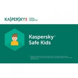 Антивирус Kaspersky Safe Kids 1 ПК 1 год Base Card (KL1962OCAFS)