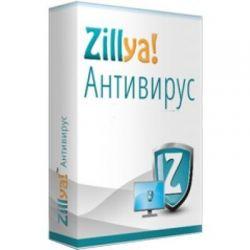 Антивирус Zillya! Антивирус 1 ПК 1 год (новая лицензия) (ZAV-1y-1pc)