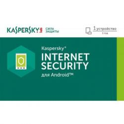 Антивирус Kaspersky Internet Security for Android 1-Mobile device 1 year Renewal (KL1091XCAFR)