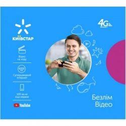 Стартовый пакет Київстар Безлім Відео+ (PP/4G/TYPE_7)