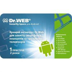 Антивирус Dr. Web Space для Android 1 устр./2 года (скретч-карта) (CHM-AA-24M-1-A3)