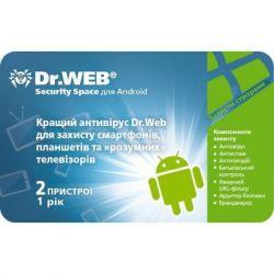Антивирус Dr. Web Space для Android 2 устр./ 1 год (скретч-карта) (CHM-AA-12M-2-A3)