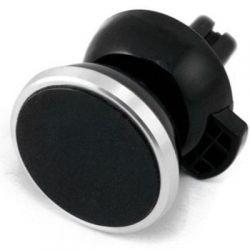 Универсальный автодержатель EXTRADIGITAL Magnetic Holder Black/Silver (CRM4114)
