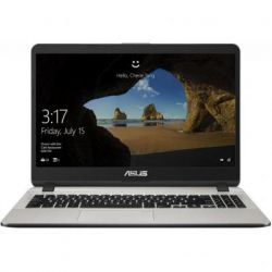 Ноутбук ASUS X507MA-EJ020