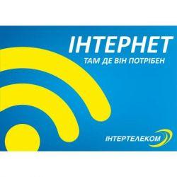 Стартовый пакет Інтертелеком Інтернет (4820148100273)