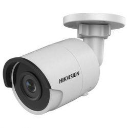 Камера видеонаблюдения HikVision DS-2CD2063G0-I (4.0)