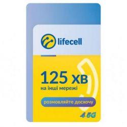 Карточка пополнения счета lifecell 125 хв на інші мережі M (4820158950851)