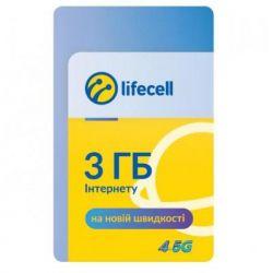 Карточка пополнения счета lifecell 3Gb Інтернет M (4820158950882)