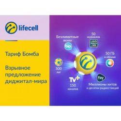 Стартовый пакет lifecell Бомба (4820158950912)