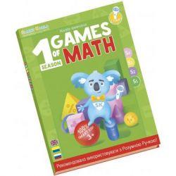 Интерактивная игрушка Smart Koala развивающая книга The Games of Math (Season 1) №1 (SKBGMS1)