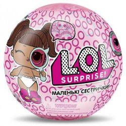 """Кукла L.O.L. Surprise! L.O.L. S4 серии """"СЕКРЕТНЫЕ МЕССЕДЖИ"""" - СЕСТРИЧКА (552147)"""