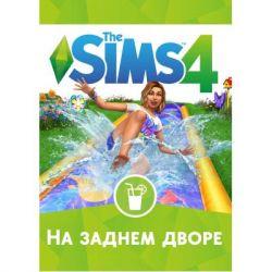 Игра Maxis The Sims 4: На заднем дворе. Дополнение (sims4-dvor)