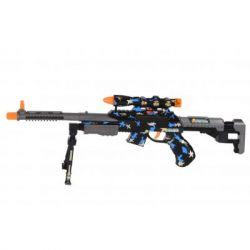 Игрушечное оружие Same Toy BisonShotgun Винтовка синяя (DF-20218AZUt)