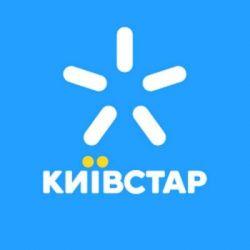 Стартовый пакет Київстар Безлім Месенджери (PP/4G/TYPE_17)