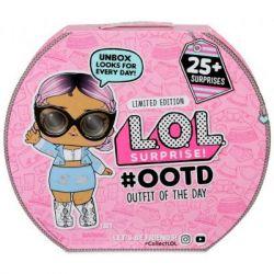 Кукла L.O.L. Surprise! (ЛОЛ Сюрприз) LOL МОДНЫЙ ЛУК (с аксессуарами) (555742)