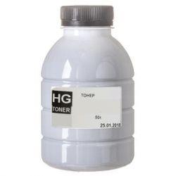 Тонер HP LJ Pro M102/M130/M203/M230, 50 г, (HG551-2) (TSM-HG551-2-050) HG toner