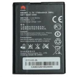 Аккумуляторная батарея Huawei for Y210/G510/G520/G525 (HB4W1H / 48518)