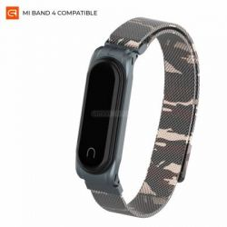 Ремешок для фитнес браслета Armorstandart Milanese Magnetic Band для Xiaomi Mi Band 4/3 Camo Brown (ARM55203)