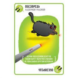 Настольная игра Hobby World Взрывные котята (915083) - Картинка 9
