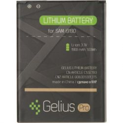 Аккумуляторная батарея Gelius Pro Samsung I9190/I9192/I9195 (B500AE) (1750 mAh) (75030)