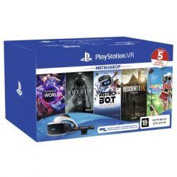 Очки виртуальной реальности SONY PlayStation VR (VR MegaPack + 5 ігор в комплекті)) (9998600)