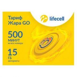 Стартовый пакет lifecell Жара GO (4820158951025)