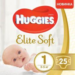 Подгузник Huggies Elite Soft 1 (3-5 кг) 25 шт (5029053547923)