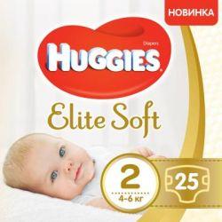 Подгузник Huggies Elite Soft 2 (4-6 кг) 25 шт (5029053547961)