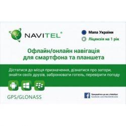"Карта активации Navitel ""Навител Навигатор"" 1 год (сретч-карта) Украина"