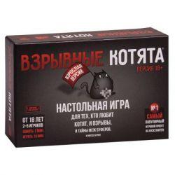 Настольная игра Hobby World Взрывные котята 18+ (915187) - Картинка 1