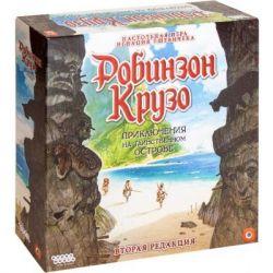 Настольная игра Hobby World Робинзон Крузо: Приключения на таинственном острове (181930) - Картинка 1