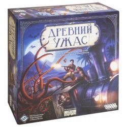 Настольная игра Hobby World Древний Ужас (1182) - Картинка 1