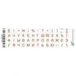 Наклейка на клавиатуру Grand-X 52 mini keys transparent protection Cyrillic orange (GXMPOW)
