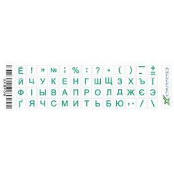Наклейка на клавиатуру Grand-X 52 mini keys transparent protection Cyrillic green (GXMPGW)