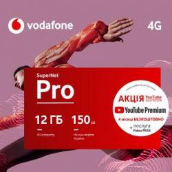 Стартовый пакет Vodafone SuperNet Pro 2020