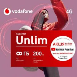 Стартовый пакет Vodafone SuperNet Unlim 2020